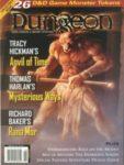 Dungeon #86